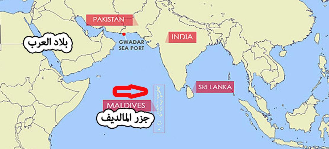 المالديف جزر المالديف