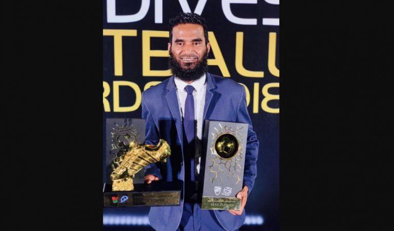 أشفاق أول لاعب كرة قدم مالديفي يدخل التاريخ عبر فيفا Maldives 2