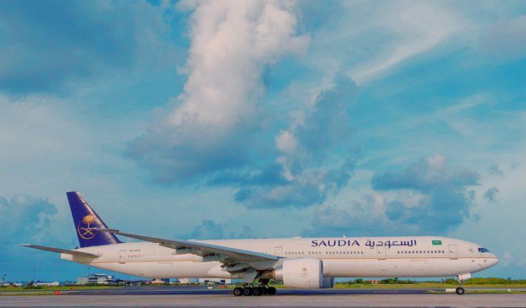 اعادة الخطوط الجوية الوطنية السعودية تشغيل رحلاتها الي جزر المالديف
