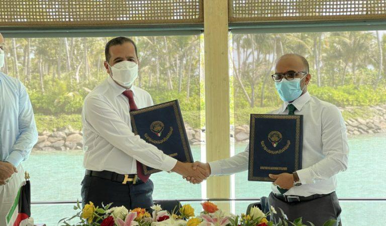يمنح الصندوق الكويتي قرضاً إضافياً بقيمة 50 مليون دولار أمريكي لمشروع توسعة شركة فيا