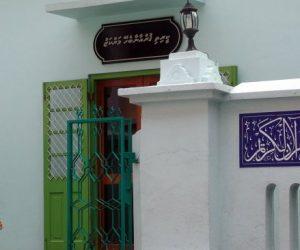 مركز القرآن الكريم 2