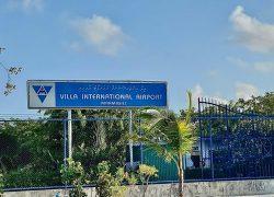 تمت ترقية مطار ماميغيلي من مطار محلي إلى مطار دولي