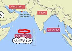 الجغرافيا جزر المالديف (1)