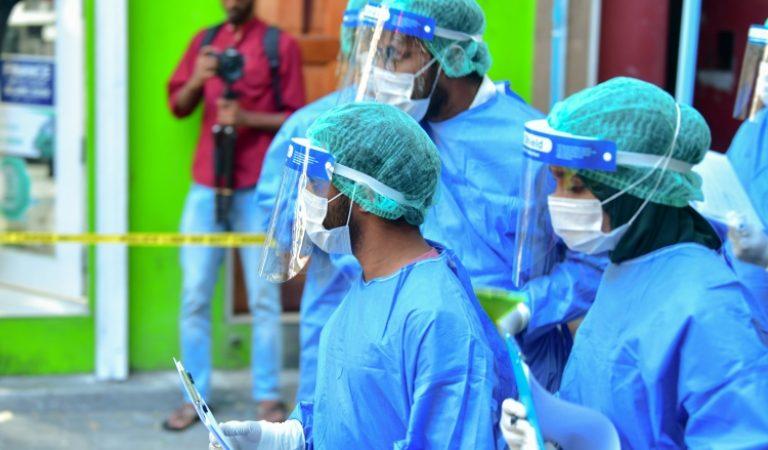 حالة الطوارئ الصحة العامة